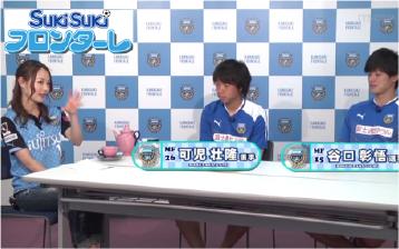 SukiSukiフロンターレ