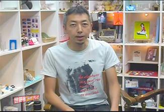 世田谷Webテレビ