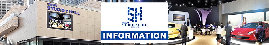 iTSCOM STUDIO & HALL INFORMATION