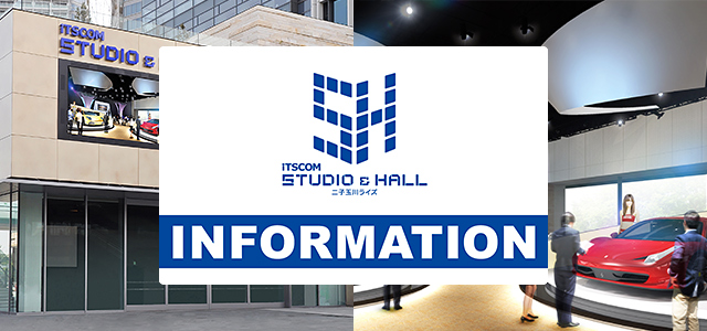 iTSCOM STUDIO & HALL INFORMATION