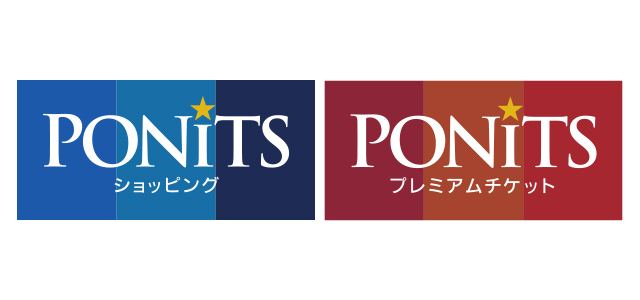 ポニッツ&ポニッツショッピング