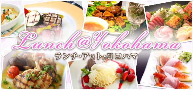 Lunch@Yokohama