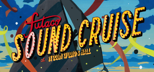 futaco SOUND CRUISE