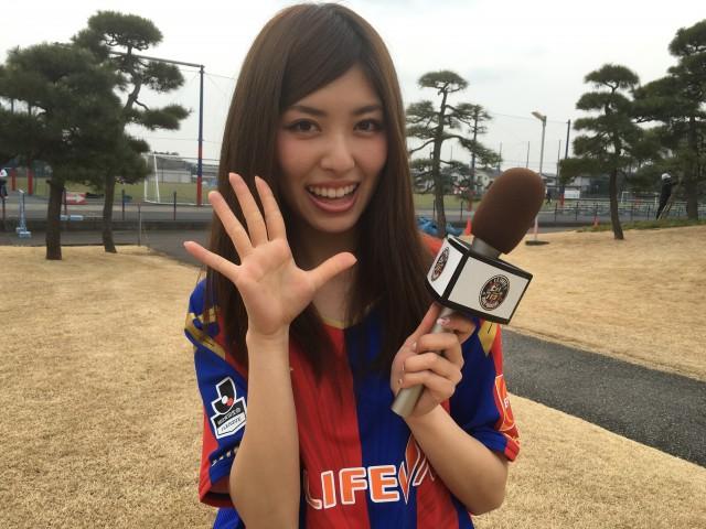 FC東京ビバパラダイス02_リポーター:橘ゆりか