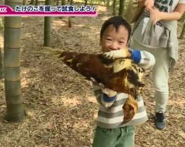 【新着動画】体験!竹林スクール たけのこを掘って 試食しよう!