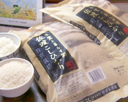 4/30老舗精米所のお米マイスターが自信を持ってお届けする最高級米!(通販)