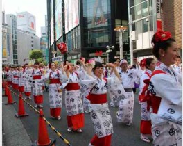 第19回 渋谷・鹿児島おはら祭