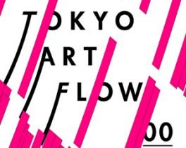 7月29(土)~31(日)開催!「TOKYO ART FLOW 00 『10 MILLIONS』」ほかイベント情報・「二子玉川エクセルホテル東急」のお部屋をご紹介!
