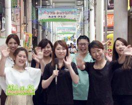 8/26(金)・29(土)「第39回新城名物!にぎどん夜店市」が行われます!(ちいきのわ)