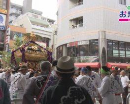 丸子山王祭 ほか 8/24放送内容
