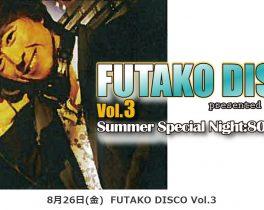8月26(金)開催!「FUTAKO DISCO Vol.3」ほかイベント情報・先日行われたイベント「CINEMA LOUNGE」の模様をお届け!