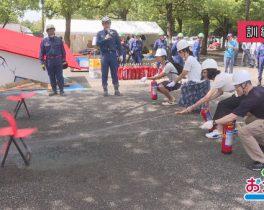 総合防災訓練をリニューアル「SHIBUYA BOSAI FES 」ほか 9/22の放送内容