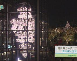 大戸神社例大祭 ほか 12/5~放送内容