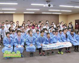 「川崎市立井田病院でジュニアドクターになろう!」を取材しました!(地域ニュース)