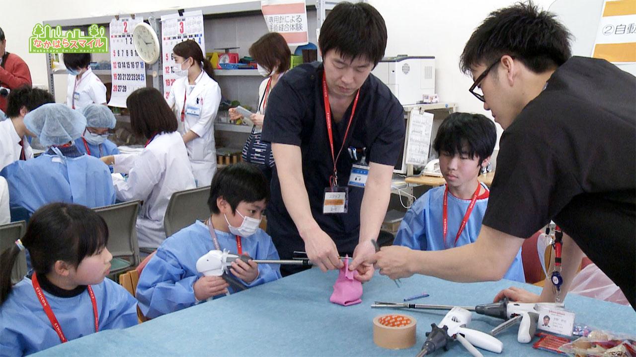 川崎市立井田病院でジュニアドクターになろう!