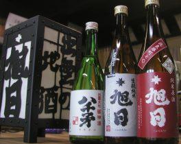魅力ある日本の「食」を届ける番組 放送内容のご紹介【3月】