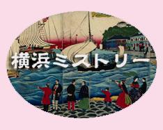 【プレゼント】有名デパート商品券(5,000円分)を2名様に!