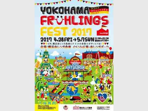 Yokohama Fruhlings Fest 2017