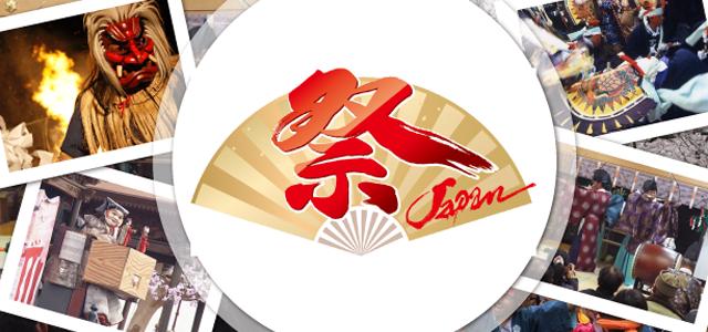 けーぶるにっぽん 祭・JAPAN
