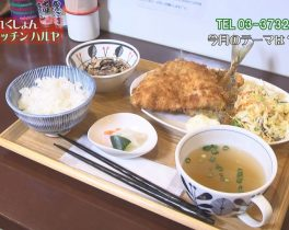 大田区で「定食」を楽しめるお店を紹介!