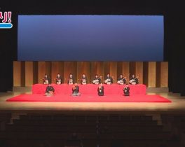 目黒区文化祭 邦楽演奏会 ほか 5/23放送内容
