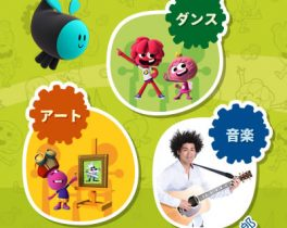 JELLY JAMM DAY! – Music, Dance, Art – Powered by iTSCOM