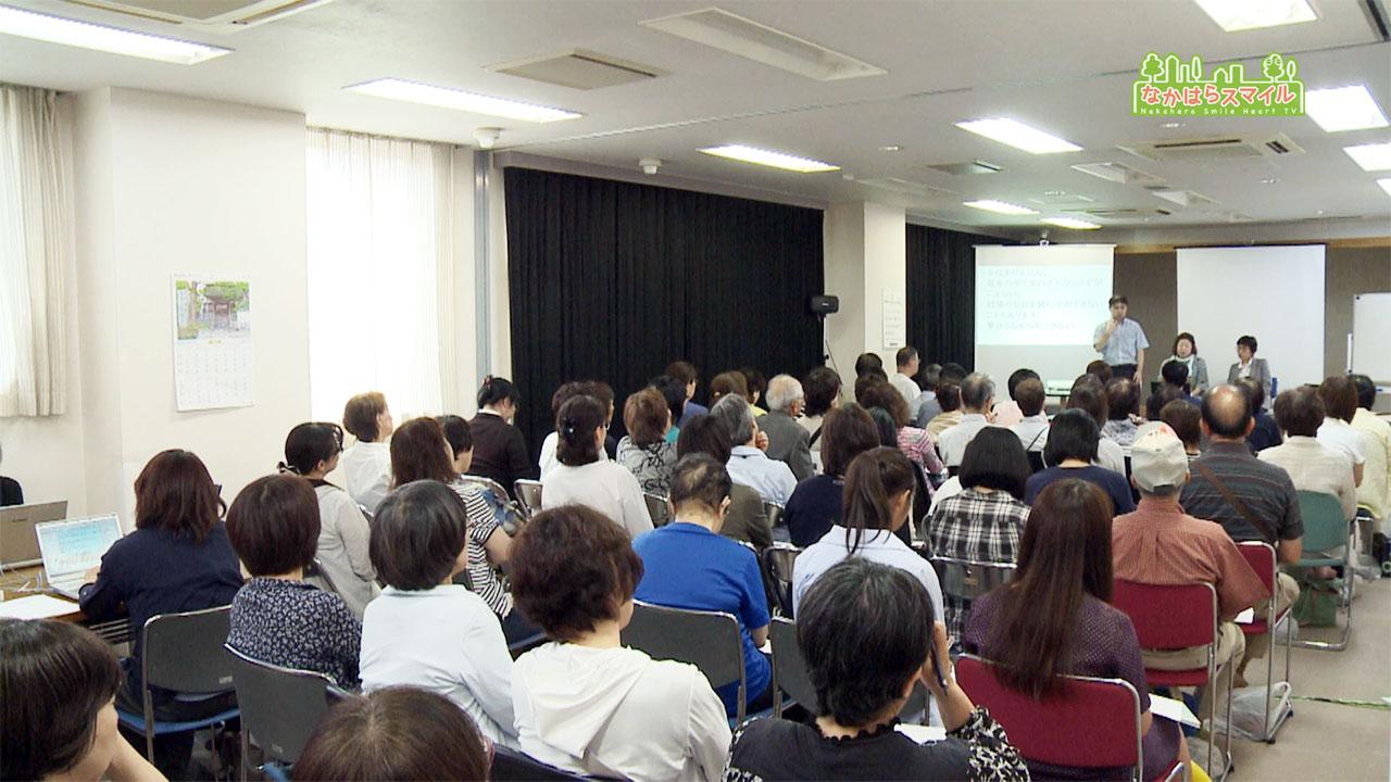 第10回川崎市聴覚障害者情報文化センターまつり