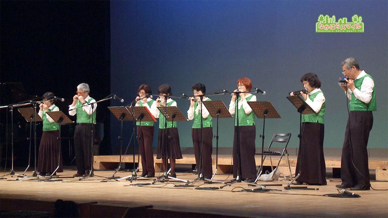 第17回川崎ハーモニカ音楽祭