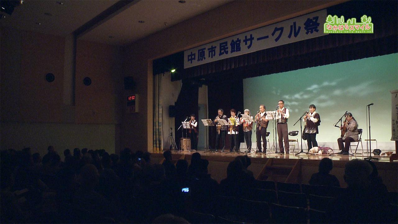 中原市民館サークル祭