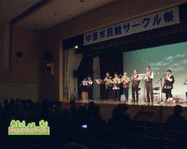 「第39回中原市民館サークル祭」を取材しました!(地域ニュース)
