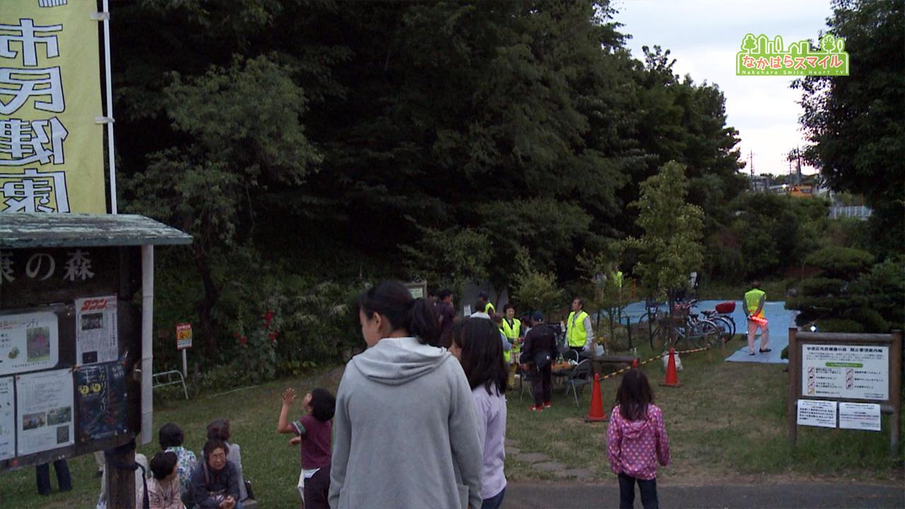 ヒカリノモリヘ中原区市民健康の森でホタル観賞会