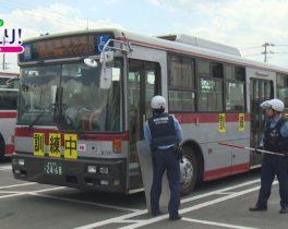 テロ合同対策訓練 ほか6/26 放送内容
