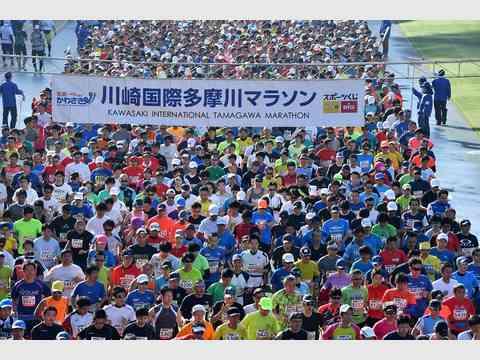 2017川崎国際多摩川マラソン 参加者募集