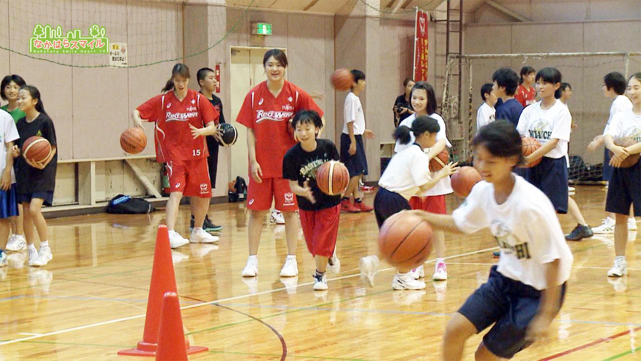 富士通レッドウェーブバスケットボール教室