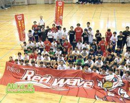 「富士通レッドウェーブバスケットボール教室」を取材しました!(地域ニュース)