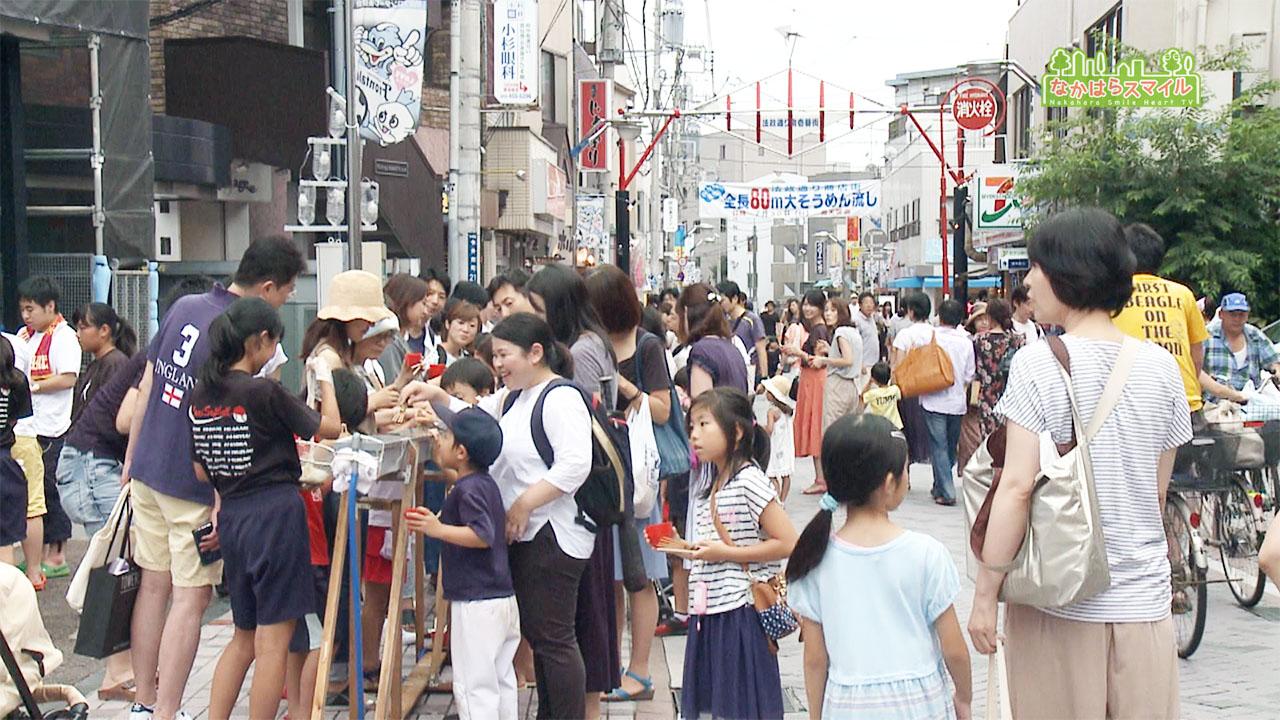武蔵小杉法政通り商店街 全長80m大そうめん流し