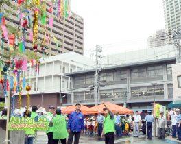 「中原警察署の七夕飾り」が行われました!(地域ニュース)