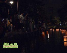 江川せせらぎ遊歩道で灯ろう流しが行なわれました!(地域ニュース)