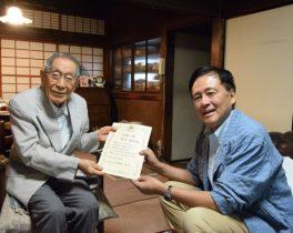 100歳を迎える長寿のお祝いに世田谷区長が訪問