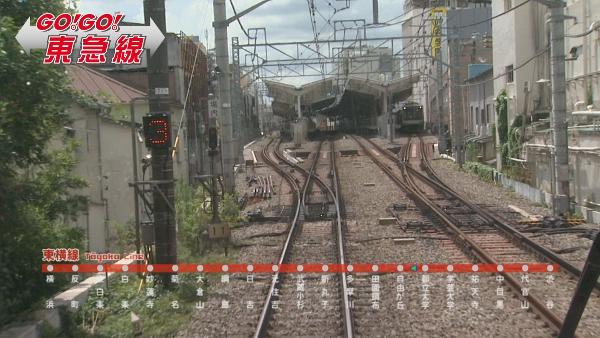 GO!GO!東急線0918