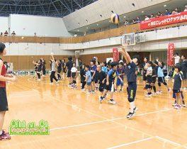 NECレッドロケッツ バレーボールふれあい教室 ほか【9月17日放送内容】
