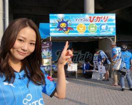 2017-9-9 スキフロ 横浜F・マリノス戦-7