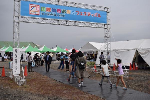 日本も世界も楽しもう!国際都市おおたフェスティバルin「空の日」羽田開催!!