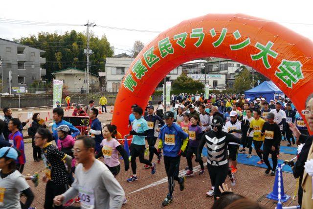 青葉区民マラソン2