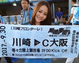 2017-9-30 スキフロ セレッソ大阪戦-54