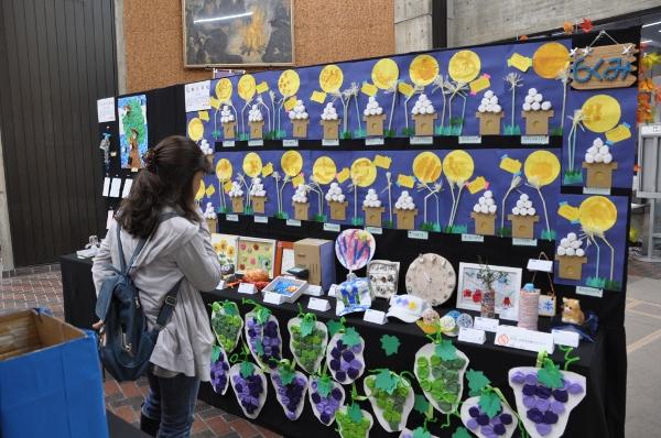 特別支援学級等に通う子どもたちの力作ぞろい!『世田谷区手をつなぐ親の会 子どもたちの作品展』