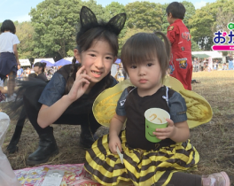 ハロウィンパーティin 月出松公園ほか 10/19放送内容