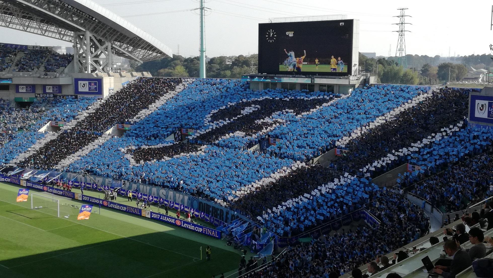 2017-11-4 スキフロ ルヴァン杯 決勝 セレッソ大阪戦-113