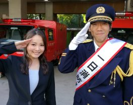 一日消防署長の中村憲剛と、あさお青玄まつり。