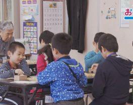 千駄谷子ども将棋教室 ほか 11/16放送内容